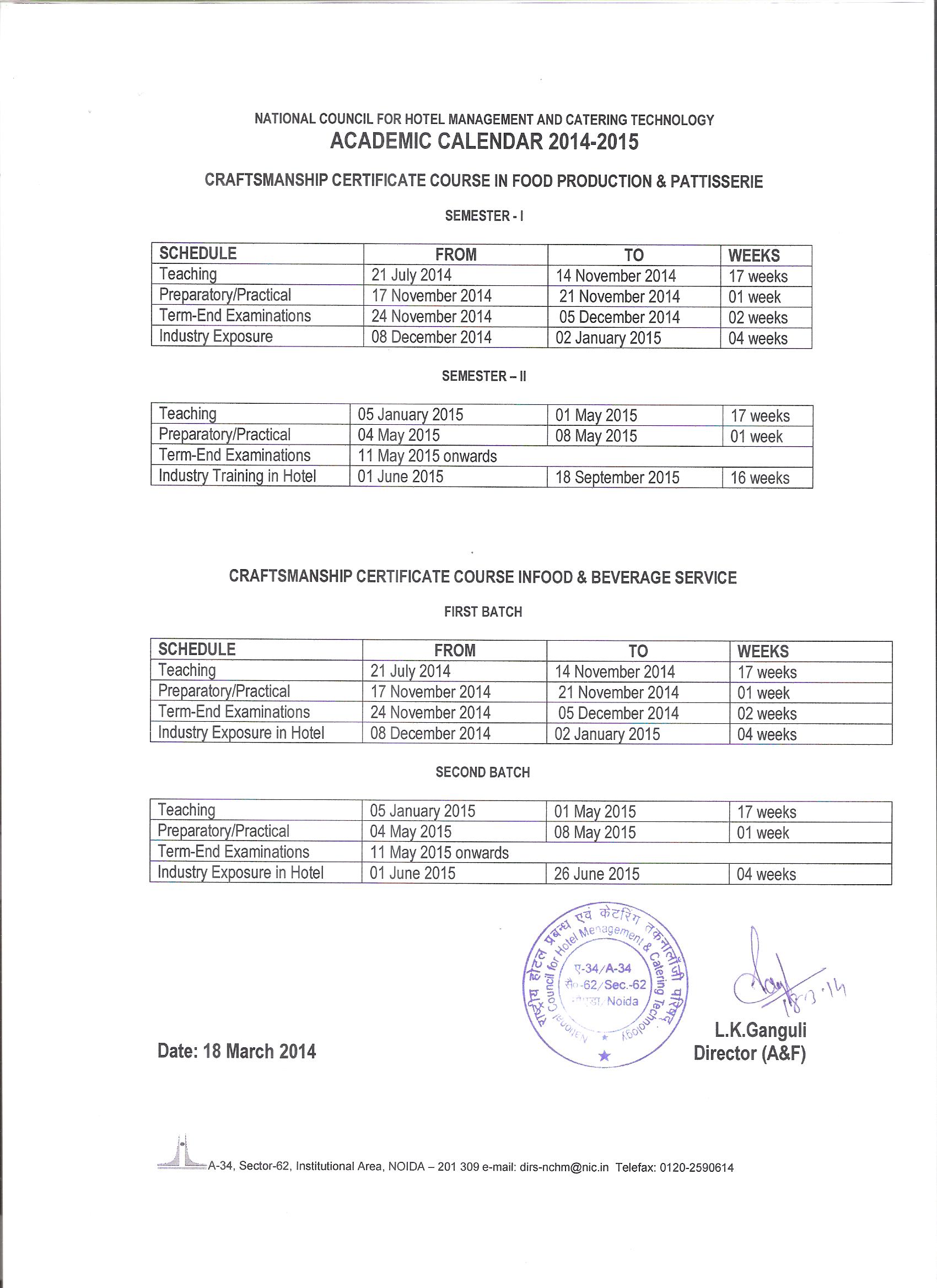 Academic Calendar Notice 2017 2018 Official Website Of Ihmctan