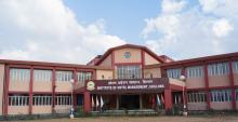 New Campus of IHM